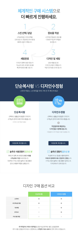 디자인위브소개3