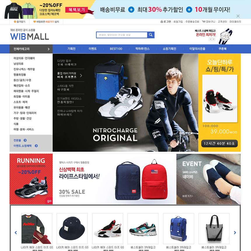 쇼핑을 즐기는 라이프 스타일 1.0