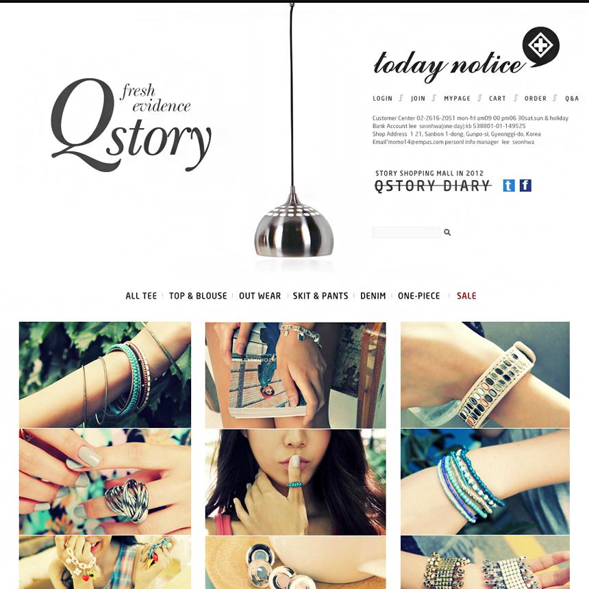 Q Story
