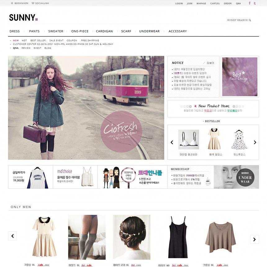 SUNNY 바이올렛 패션