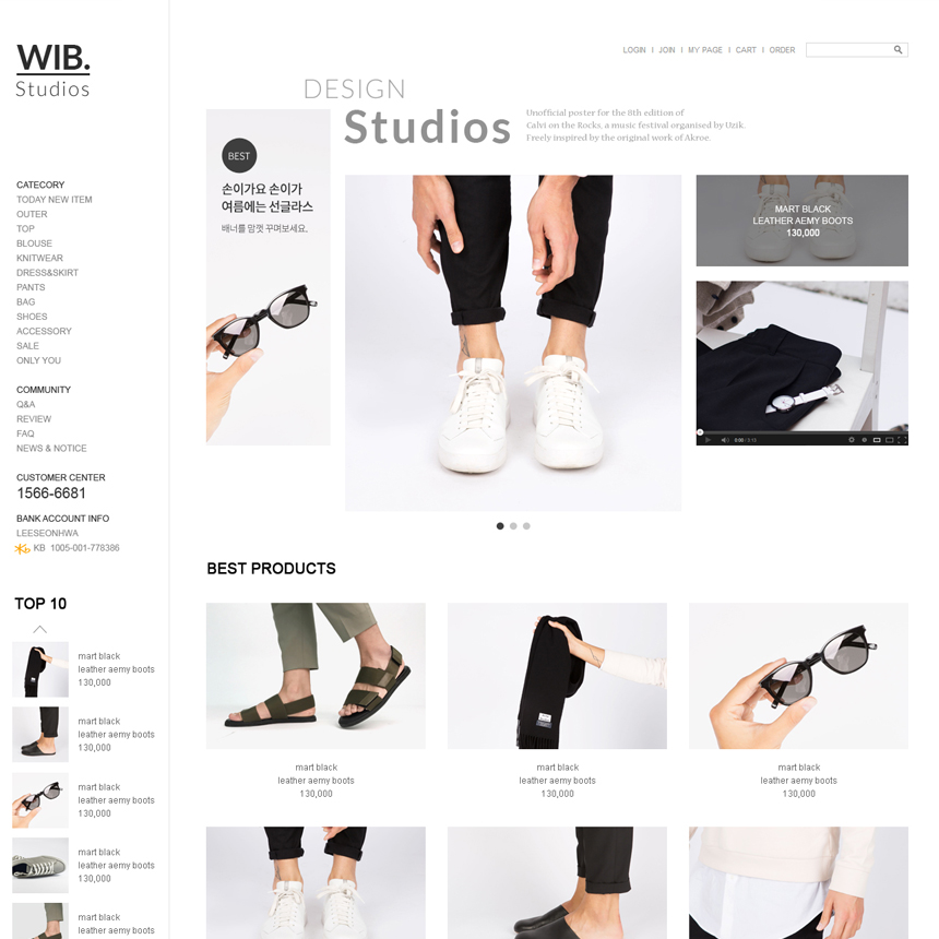 [PC] wib studios