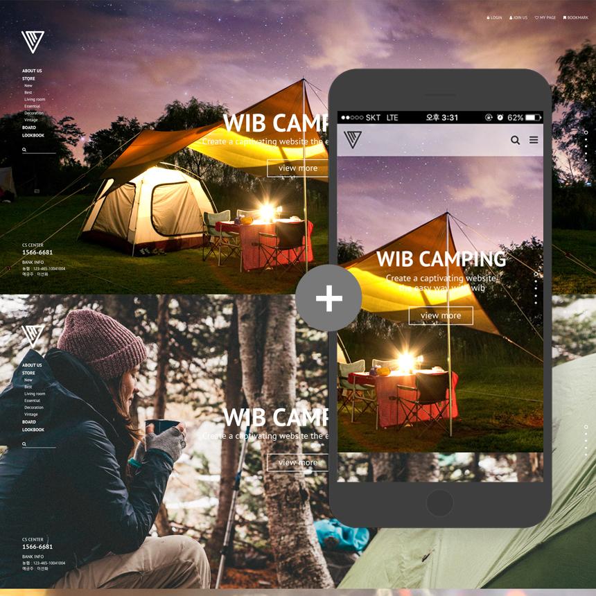[패키지] 캠핑 풀스크린