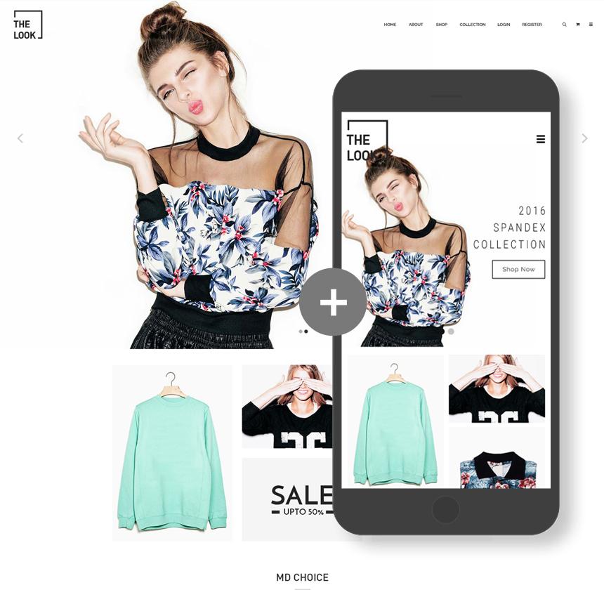 [패키지] 다용도 패션쇼핑몰02