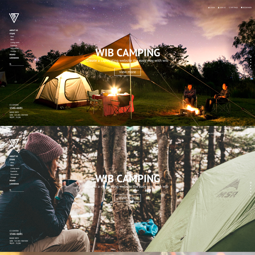 [PC] 캠핑 풀스크린